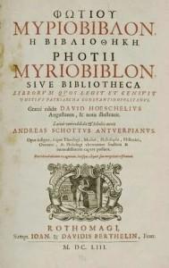 bibliotheca photius
