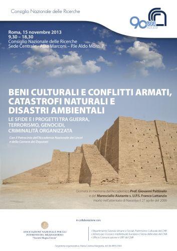 locandina_beni_culturali_e_conflitti_armati_v1_5